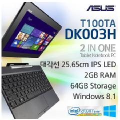 ASUS 25.6 cm 2 in ONE ��Ʈ�� T100TA-DK003H  [Intel Atom Bay Trail-T Z3740 �����ھ� / 2GB DDR3 / 64GB eMMD / Windows 8 ]<br>