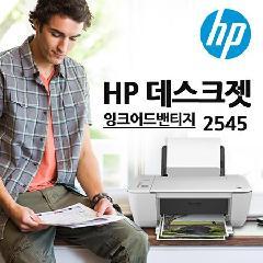 HP ��ũ�� ���ձ� HP-DJ2545 [�÷� / ���20ppm, �÷� 16ppm, 3 in 1(�μ�/����/��ĵ)]