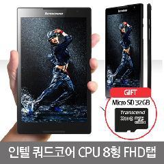 LENOVO 20.3cm �º? S8-50 [Intel Atom Z3745 / 2GB / 16Gb / Intel HD Graphics / �ȵ���̵� 4.4ŶĹ / 299g]